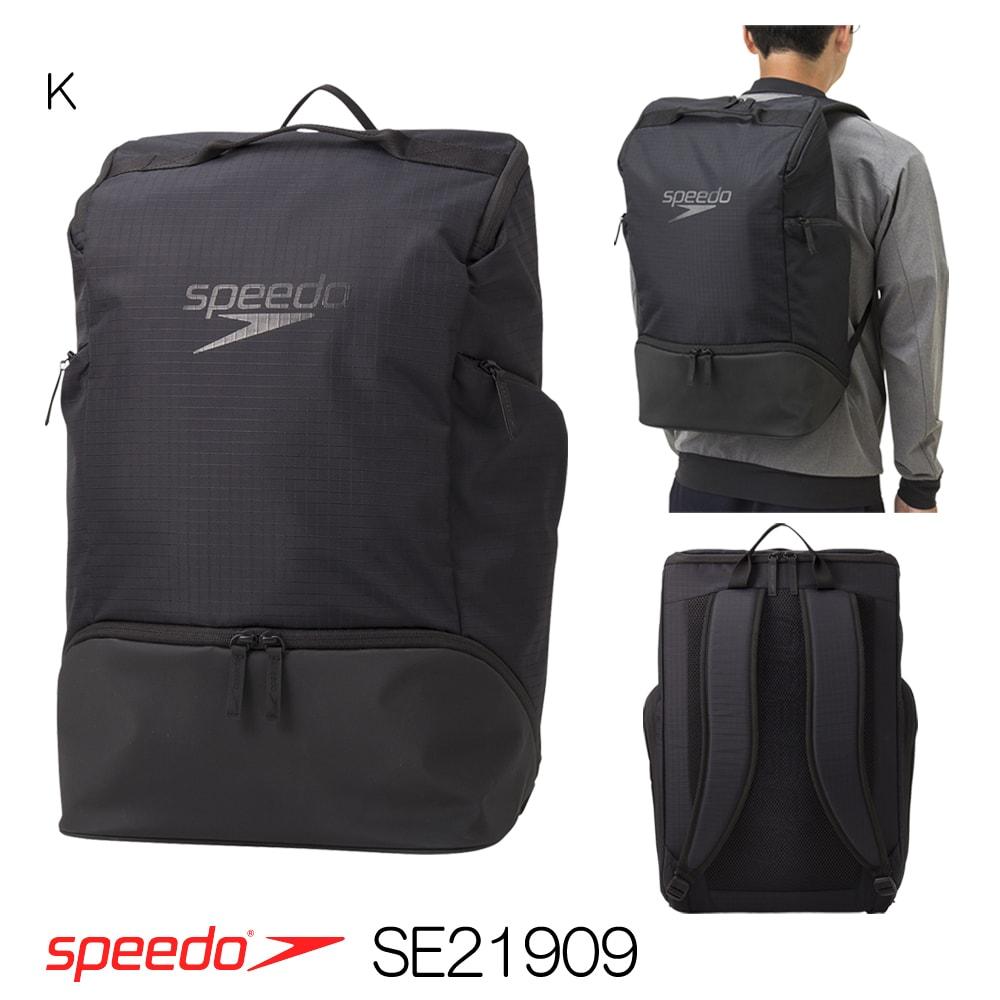 スピード SPEEDO 水泳 スポーツボックス SE21909