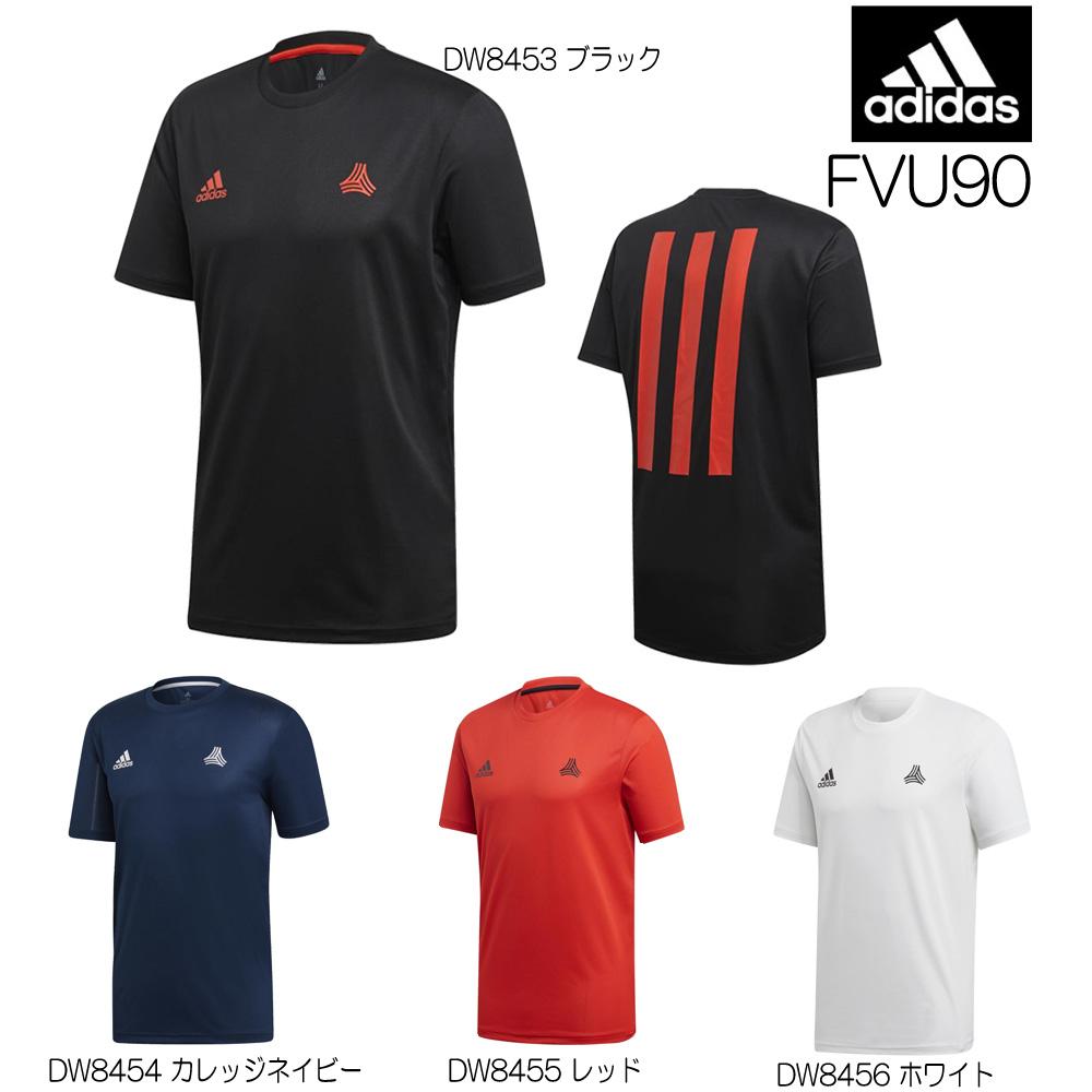 Adidas adidas TANGO CAGE training jersey spring of 2019 summer model FVU90