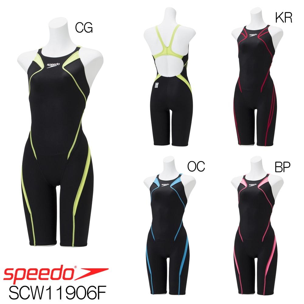 スピード SPEEDO 競泳水着 レディース FINA承認 アトラスニースキン 360°FLEX 2019年春夏モデル SCW11906F