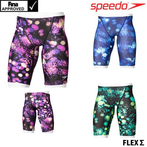 スピード SPEEDO 競泳水着 メンズ FINA承認 フレックスシグマメンズジャマー FLEX Σ 2019年秋冬モデル SC61951F