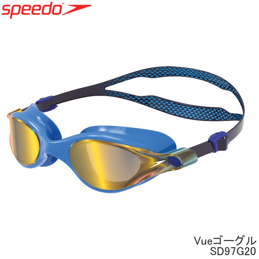 ミラー・日本製のプレミアムフィットネスモデル スイミング レーシング ゴーグル 水泳 スピード SPEEDO Vueゴーグル ミラー フィットネス スイミング SD97G20