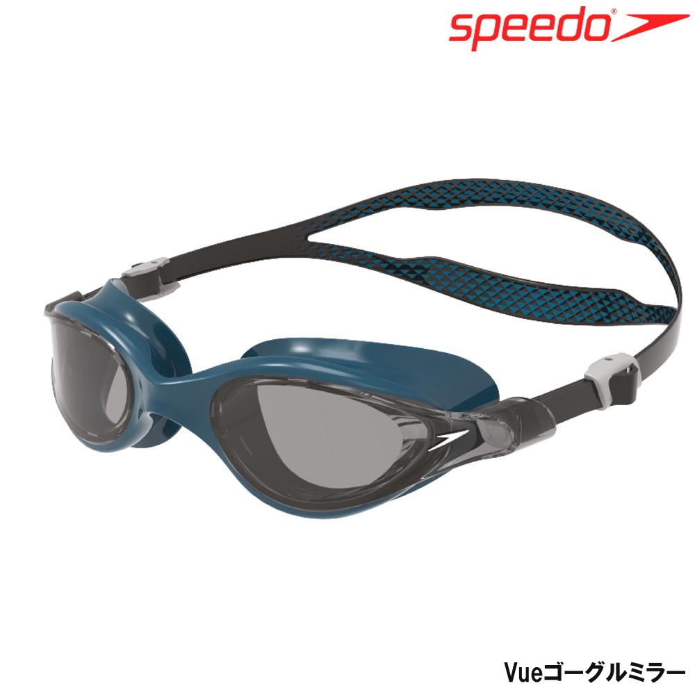 日本製のプレミアムフィットネスモデル スイミング レーシング ゴーグル 水泳 スピード SPEEDO Vueゴーグル クリアタイプ フィットネス SD97G21