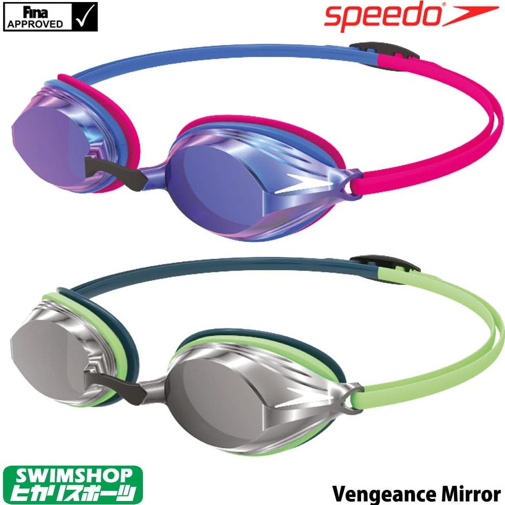 代引き不可 ミラー 広い視野を確保したレーシングタイプ スイミング レーシング ゴーグル 水泳 スピード ミラーゴーグル SPEEDO SE01910 FINA承認 競泳 大人気 ヴェンジェンスミラー