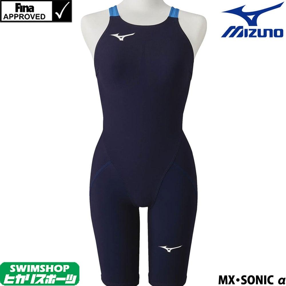 ミズノ MIZUNO 競泳水着 レディース fina承認 ハーフスーツ MX・SONIC α アルファ ソニックライト リブテックスII [GX SONIC5デザインモチーフ] 2020年春夏モデル N2MG0212