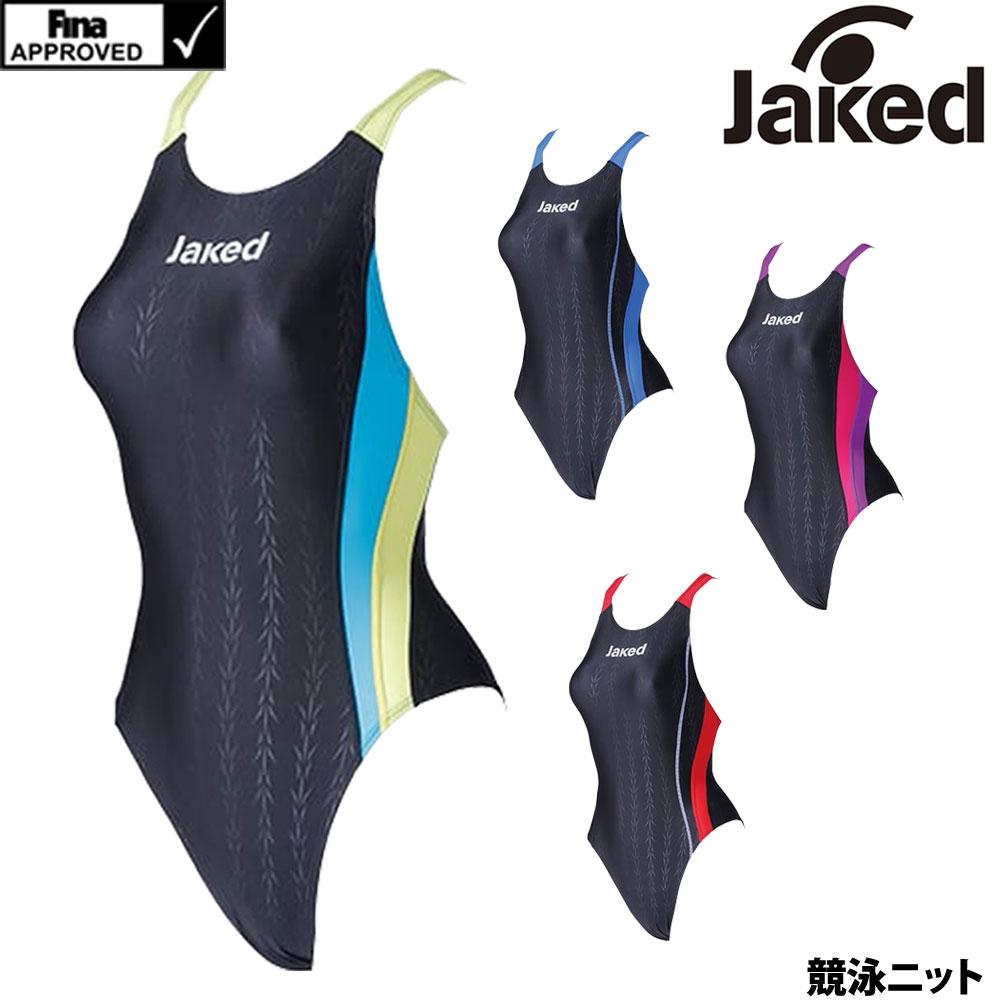 Jaked ジャケッド 競泳水着 レディース J-ELASTICO EB EXPERT TYPE2 ジェイエラスティコイービー ワンピース fina承認 820037