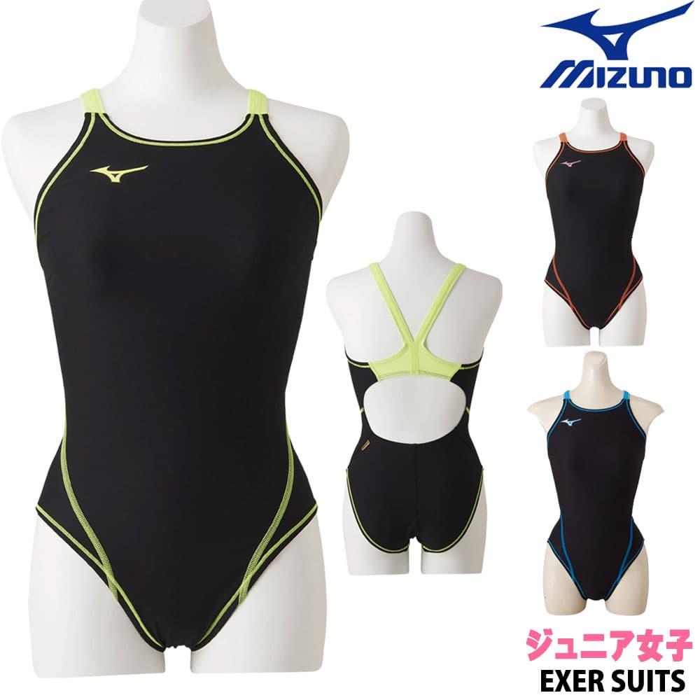ミズノ MIZUNO 競泳水着 ジュニア女子 練習用水着 エクサースーツ ミディアムカット U-Fit 競泳練習水着 N2MA8460