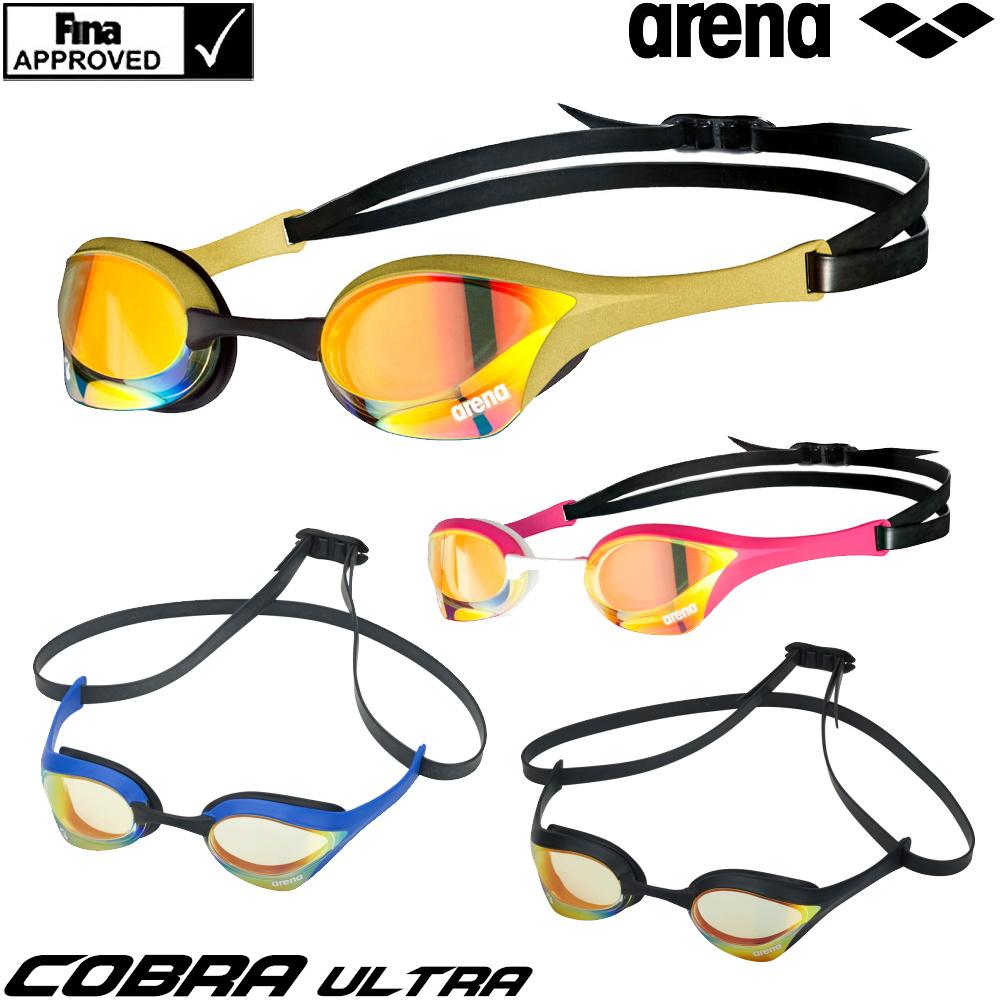 大決算セール フィッティングと流水抵抗に優れたトップレーシングモデルこすってくもり止め復活 スイミング クッションあり 曇り止め UVカット スイムゴーグル スイミングゴーグル レーシング ゴーグル 水泳 有名な 競泳 AGL-O180M FINA承認 ミラーゴーグル ARENA スワイプ COBRA ULTRA クッション付 コブラウルトラ swipe アリーナ