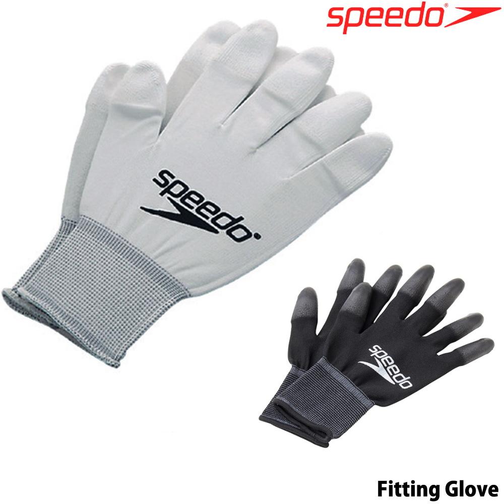 高速水着着用専用手袋 お求めやすく価格改定 フィッティンググローブ競泳水着用 水泳 出色 スピード SPEEDO 手袋 高速水着 フィッティンググローブ SE42051