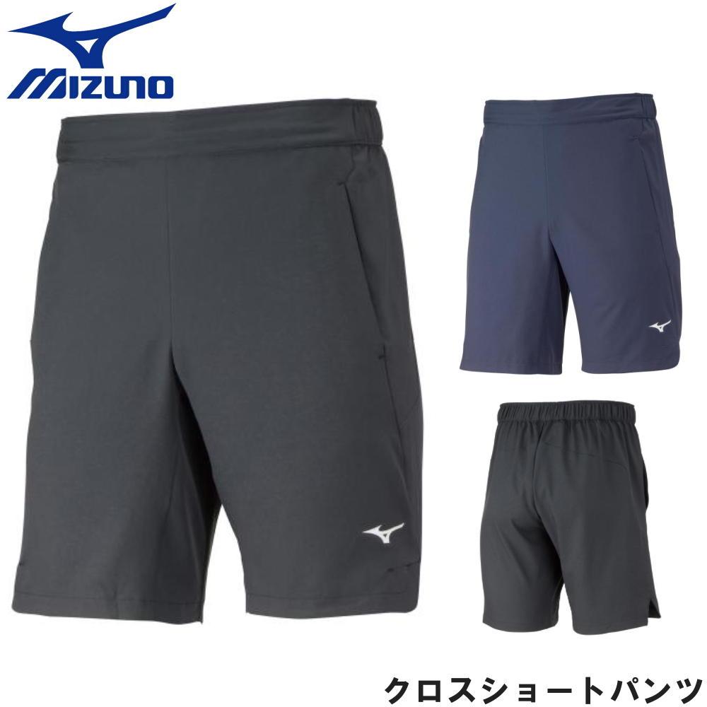 選手着用モデルシルエットを使用 ダイバーシティコンセプトシリーズ ミズノ 爆売り MIZUNO パンツ 32MD0530 ユニセックス 2021年春夏モデル 入手困難 クロスショートパンツ