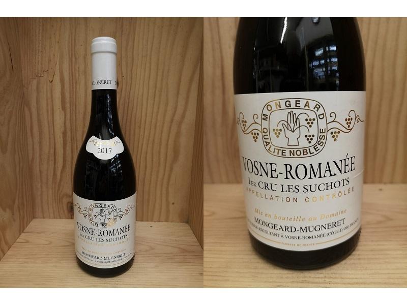 SC17: 2017 ヴォーヌ ロマネ 販売期間 限定のお得なタイムセール 1er