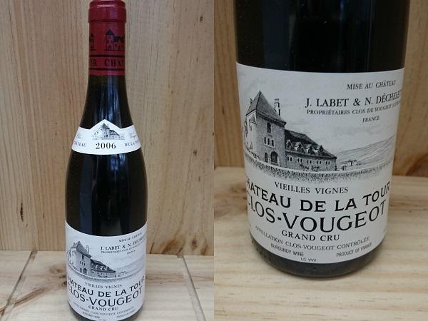VV: 2006 クロ ヴージョ ヴィエイユ マーケット ヴィーニュ 新作入荷!! シャトー ド ラ Tour Vieilles la de Vignes トゥール Clos Chateau Vougeot