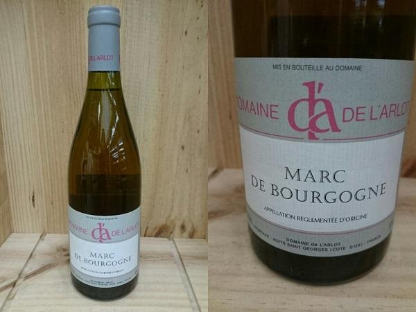 マール・ド・ブルゴーニュ (ラルロ) Marc de Bourogogne de l'Arlot