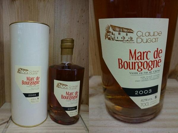 [2003] マール・ド・ブルゴーニュ(クロード・デュガ)Marc de Bourgogne (Claude Dugat)