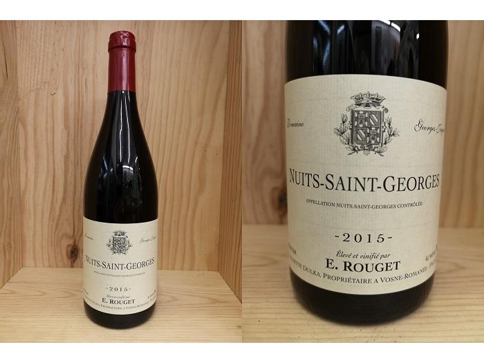GJ:[2015] ニュイ・サン・ジョルジュ(エマニュエル・ルジェ/ジョルジュ・ジャイエ) Nuits St Georges (Emmanuel Rouget/Georges Jayer)