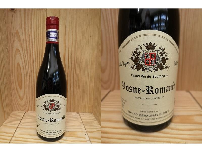 正規品:18: 2018 ヴォーヌ ロマネ V.V ブリューノ デゾネイ ROMANEE 日本製 Vignes Vieilles VOSNE BRUNO ビセイ DESAUNAY-BISSEY 毎週更新