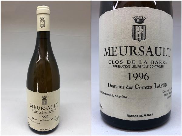 m:[1996]ムルソー・クロ・ド・ラ・バール  (コント・ラフォン)MEURSAULT CLOS DE LA BARRE (Comte Lafon)