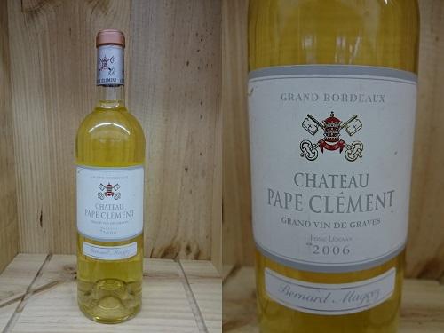 [2006] シャトー・パプ・クレマン ブラン 白Ch. Pape Clement Blanc