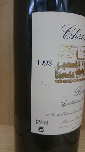 [1998] 城堡·栗子(苹果角色)Ch. Clinet (Pomerol)