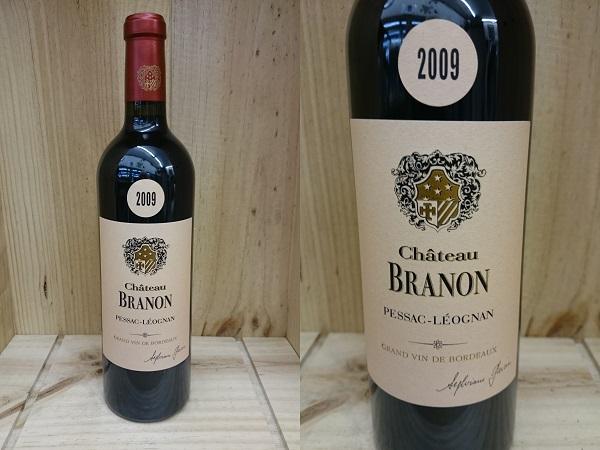 [2009] シャトー ブラノン(ペサック・レニャン) Ch Branon (Pessac Leognan)