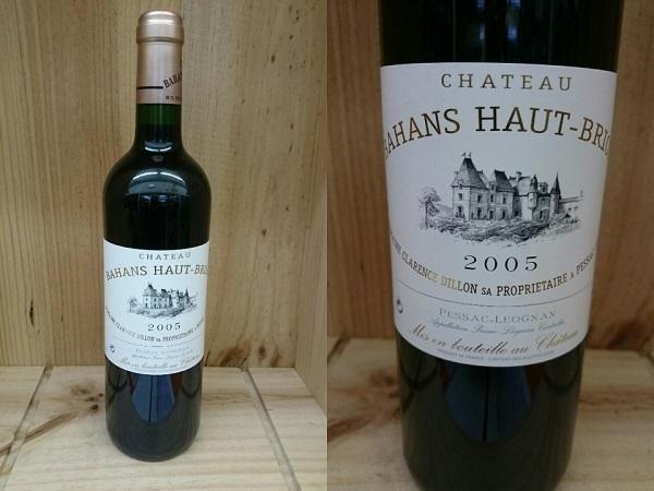 [2005] バアン・オー・ブリオン Bahans Haut Brion