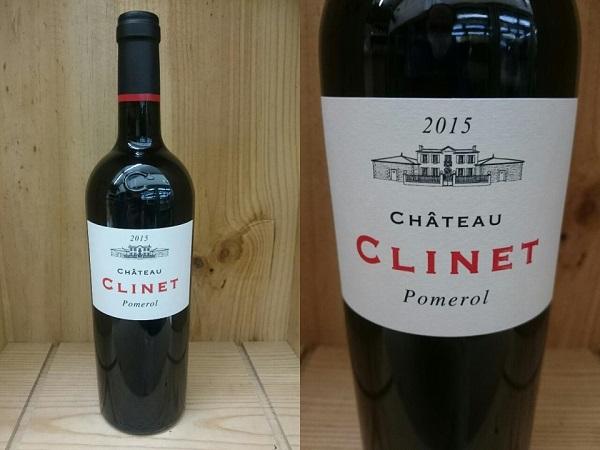 [2015] シャトー クリネ (ポムロール) Chateau Clinet