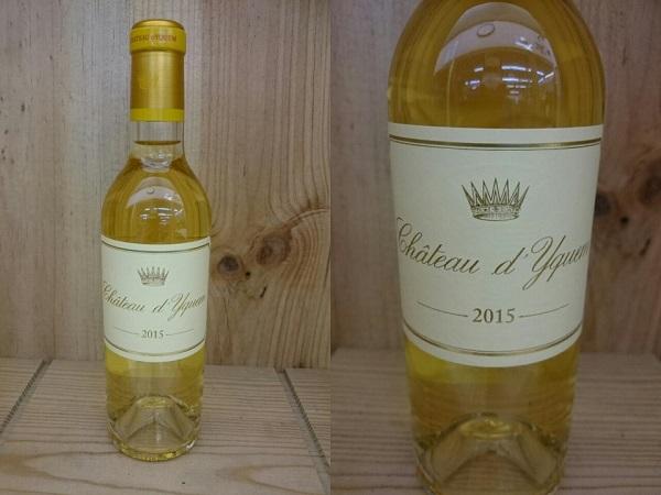 375ml:[2015] シャトー・ディケム(イケム)  Chateau d'Yquem 375ml