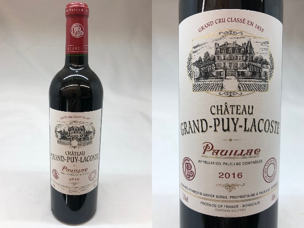 (Pauillac) Puy (ポイヤック)Chateau Grand [2016] Lacoste シャトー・グラン・ピュイ・ラコスト