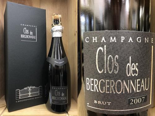 箱付:[2007]クロ・デ・ベルジュロノー ブリュットClos des Bergeronneau Brut