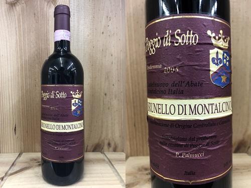 s:ラベル不良:[2005] ブルネッロ・ディ・モンタルチーノ(ポッジョ・ディ・ソット)Brunello di Montalcino (Poggio di Sotto)