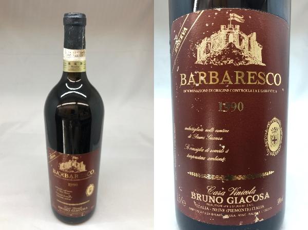 s:1500:[1990] バルバレスコ リゼルヴァ 赤ラベル (ファレット・ディ・ブルーノ・ジャコーザ) Barbaresco Riserva (Falletto di Bruno Giacosa)