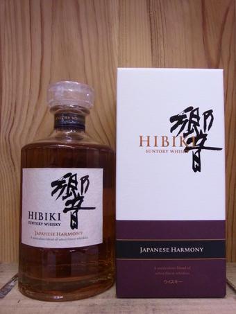 【箱付き】サントリー 響 ジャパ二ーズ ハーモニー SUNTORY HIBIKI JAPANESE HARMONY