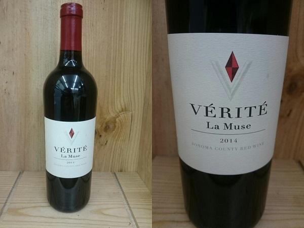 [2014] ヴェリテ