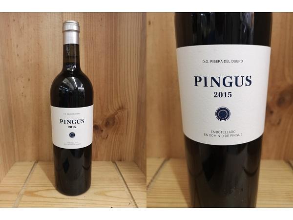 [2015] ピングス Pingus