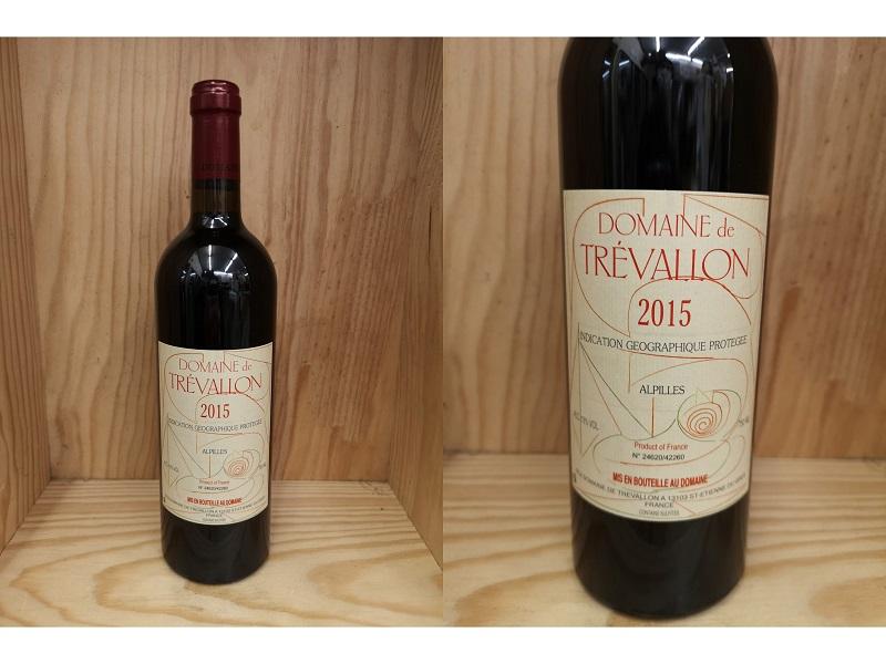 赤15:[2015] ドメーヌ・ド・トレヴァロン・ルージュDomaine de Trevallon Rouge