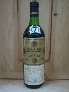 [1968] ヴーニャ・アルビーナ レゼルヴァ No.7Vina Albina Reserva No.7