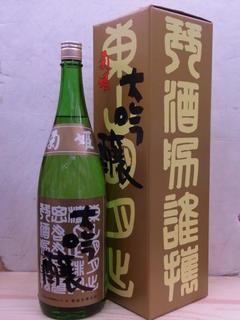 【1800ml】菊姫 B.Y.大吟醸2012年10月 製造