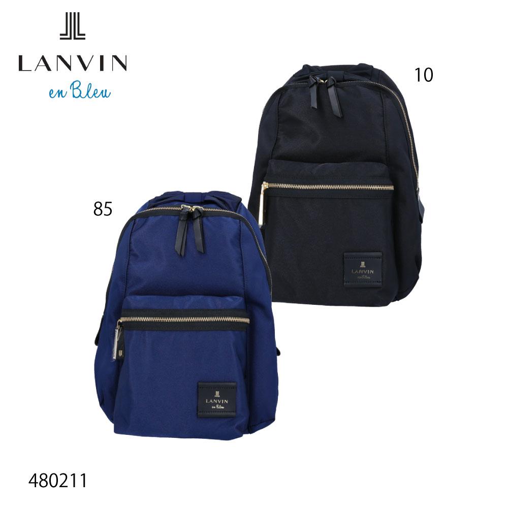 ランバン LANVIN リュック・バックパック トロカデロ 480211  ギフトラッピング無料
