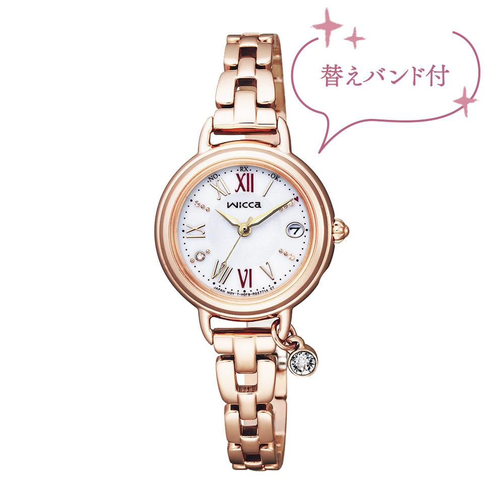 ウィッカ WICCA 腕時計 ソーラー電波Lウォッチ KL0-561-15  ギフトラッピング無料