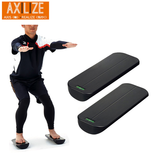 アクシライズ (重心や足裏の意識を可視化できる新ツール)[AXILIZE]