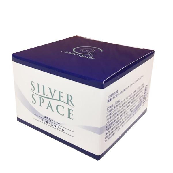 シルバースペース クリーム(80g) SILVER SPACE [コスモクォーク] 麻痺材不使用 アスリート仕様