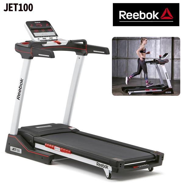 [REEBOK_M]リーボック JET100(ジェットシリーズ) 「ルームランナー/トレッドミル」【送料無料】【組立設置費用:一律5,400円(税込)】※代引不可