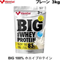 [Kentai] ビッグ100% ホエイプロテイン(3kg)〔プレーン〕
