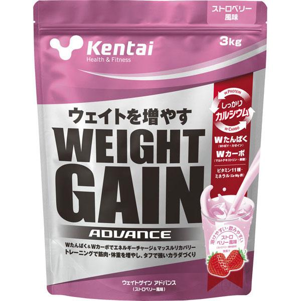 [Kentai] ウエイトゲインアドバンス ストロベリー風味(3kg)