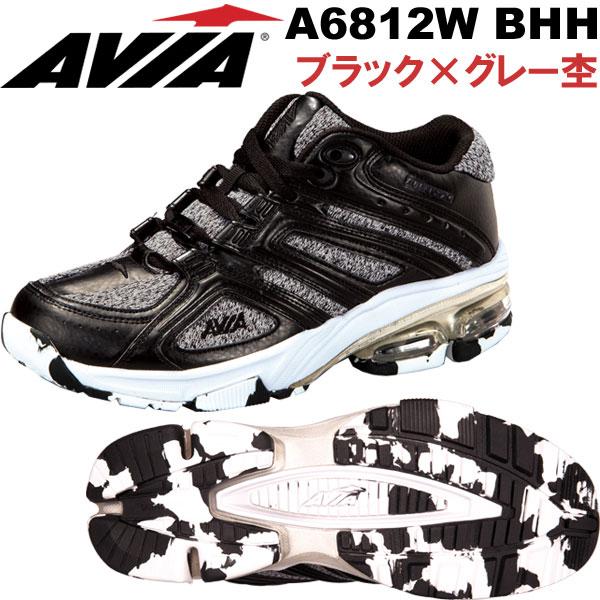 [AVIA]アビア フィットネスシューズ A6812W BHH〔ブラック×グレー杢〕(22.5~27.0cm/レディース/メンズ)【18SS04】【アヴィア正規品】/送料無料