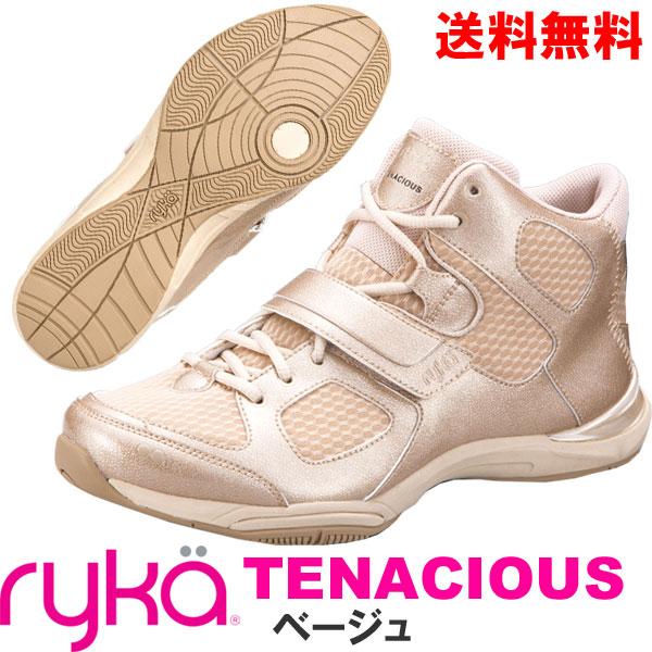 [RYKA]ライカ フィットネス TENACIOUS 〔ベージュ〕 E6643M-5250(22.0~26.5cm/レディース/メンズ)<テナシオス>【ダンスシューズ】【17FW09】【正規品】/送料無料