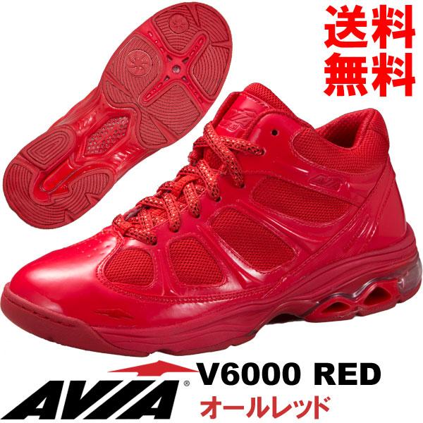 [AVIA]アビア フィットネスシューズ V6000 RED〔オールレッド〕(22.5~28.0cm/レディース/メンズ)【17SS03】【アヴィア正規品】/送料無料