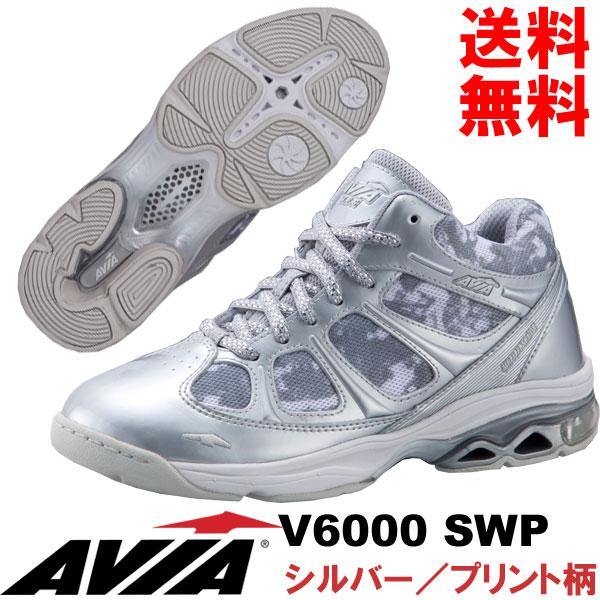 [AVIA]アビア フィットネスシューズ V6000 SWP〔シルバー/プリント柄メッシュ〕(22.0~28.0cm/レディース/メンズ)【16FW09】【アヴィア正規品】/送料無料