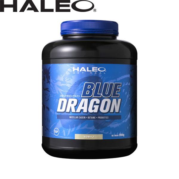 [HALEO]ハレオ BLUE DRAGON α〔ブルードラゴンアルファ〕(カプチーノ)(2kg)/送料無料