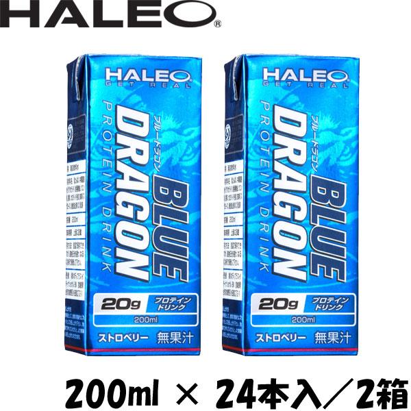 [HALEO]ハレオ BLUE DRAGON ブルードラゴン ストロベリー2箱セット(200ml×24本×2箱)【送料無料】