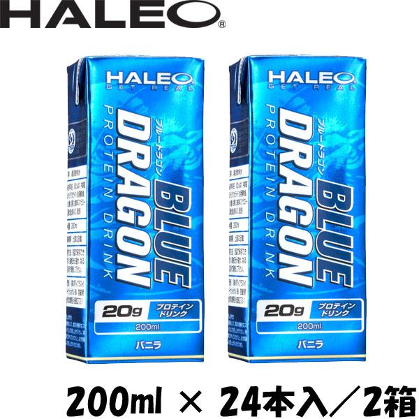 [HALEO]ハレオ BLUE DRAGON ブルードラゴン バニラ2箱セット(200ml×24本×2箱)【送料無料】